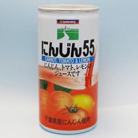 にんじん55